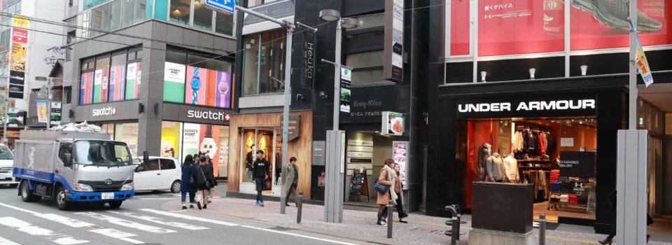 「安全・安心のまちづくり」のために、会員が一致結束し、九州で最も元気のある街にふさわしい事業活動を展開していきます。